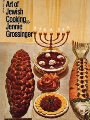 The Art of Jewish Cooking – eBook