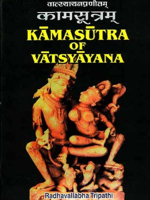 The Kama Sutra of Vatsyayana – eBook