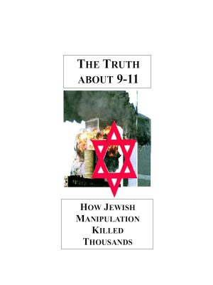 Truth About 911 – Matthew Hale – eBook