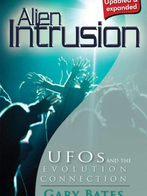 Alien Intrusion – Gary Bates – eBook